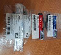 Прокладка патрубка термостата кат. №№ P1JA015 - 2 шт.                 2561235511 - 2 шт