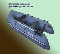 📦Моторная надувная лодка серия «БАРРАКУДА» МВ-320К. Надувная лодка МВ-320К несмотря на с...