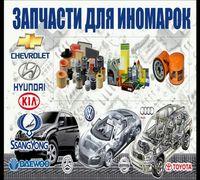 Интернет-магазин AUTO1.SU предлагает вам запасные части для легковых и грузовых автомобилей, таких