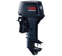 Лодочные моторы Nissan Marine давно зарекомендовали себя как безотказные, простые в эксплуатации и