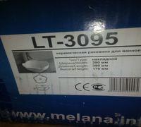 Раковина для ванной. Melana LT-3095,..Эксклюзив... Размеры: 390 х 390 х 170 мм. Накладная, керамика...