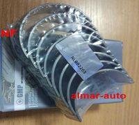 Вкладыши шатунные, первый ремонт - 0,25 на мотор Hyundai (Хендай) : Sonata NF, Sonata 5,Santa Fe, i...