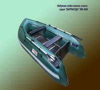 Моторная надувная лодка серия «БАРРАКУДА» МВ-300К. Надувная лодка МВ-300К несмотря на свои не больш...