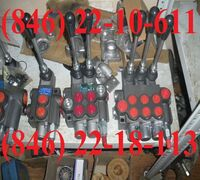Предлагаем купить: гидрораспределитель Р40-1А1 Gkz, гидрораспределитель 1Р40-K15 GKZ1 (плав. режим