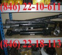 Предлагаем купить со склада: вал карданный БМ-205В.02.01.000, вал карданный БМ-205В.02.01.000, вал