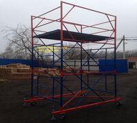 Вышка строительная сборно-разборная ВСП-250/1,2 предназначена для производства монтажных, ремонтных...