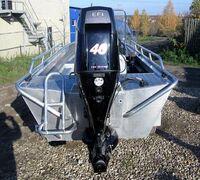 Новая линейка четырехтактных водометных моторов Mercury позволяет Вам передвигаться на лодке на мел...