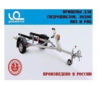 Купить прицеп для водной техники МЗСА 81771G!  🛠 ХАРАКТЕРИСТИКИ: Полная масса 750 кг Гр...