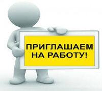 Требуются сотрудники удалённо на подработку Работа простая, на дому. Обязанности: - рассылки реклам...