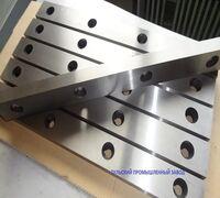 Ножи для гильотин в наличии 570х75х27мм сталь 6хв2с, х12мф от завода производителя. Изготовление пр...