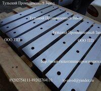Нож 625х60х25мм комплект 8 штук для гильотин сталь 6хс,6хв2с, х12мф в Москве. Ножи гильотинные в на...