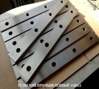 Нож гильотинный 1080х100х25мм из стали 6хс, 6хв2с, х12мф в наличии. Изготовление ножей для гильотин...