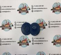  Накладка скольжения аутригера (опоры) круглая 15604496  Применяется на экскаваторах-погрузчиках BL...