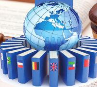 Нотариальная контора и бюро переводов