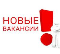 От 30 000 до 50 000 рублей Требуемый опыт работы: не требуется Полная занятость, удаленная работа С