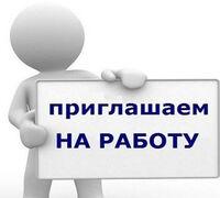 От 20 000 до 40 000 рублей Требования : — Консультирование по продукту — Обработка возражений (по ск...