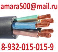 Выкупаем кабель (провод) любых сечений на постоянной основе - силовой, контрольный, сигнальный, пож...