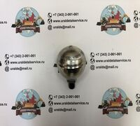  Гидроаккумулятор  22U-60-21330 / 22U-60-21331  Komatsu