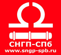 ООО «СНГП-СПб» поставит по вашим реквизитам Абсорбент 50/370. Качество согласно ТУ 2411-139-0576680...
