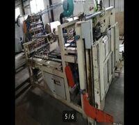 Продам SAG-1400. Машина является оборудованием для завершения процесса производства гофротары. Посл...