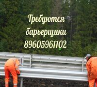 Тел.89605961102  Требования:  • Гражданство РФ  • Опыт в аналогичной сфере желателен  Обязанности: