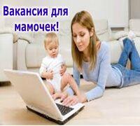 Информационно-консультационная деятельность. Обязанности : 1. Составление и размещение информации в...