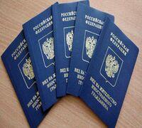 Миграционные юридические услуги: получение РВП, временная и постоянная регистрация (прописка) в люб...