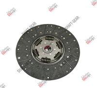     Продам диск сцепления 1878 006 092; ведомый, 362GTZ, ступица 1 1/2-10N. Данный диск устанавлив...
