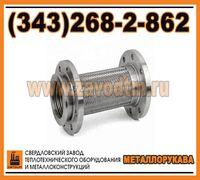 Реализация металлорукавов по низким ценам: гофрированные оболочки типа РГТА (рукава герметичные со