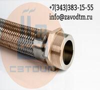 Широкий ассортимент металлорукавов от производителя: рукава гибкие металлические; сильфонные металло...