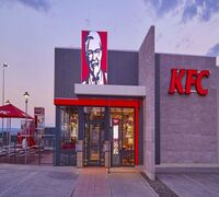 KFC это команда друзей, где вы становитесь не просто сотрудником ресторана, а частью огромной семьи...