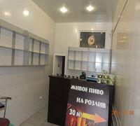 Продаю комплекс 250 м2 в 50 м от а/д Краснодар-Новороссийск,состоящий из СТО 2 бокса с оборудованием...