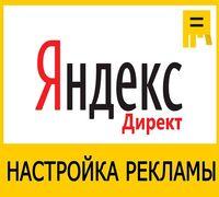 Здравствуйте! Меня зовут Сергей Чубуткин. Я начинающий специалист в интернет рекламе Рекламной Сети...