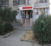 Продам действующую стоматологическую клинику находящуюся в центре города, расположенную в первой ли...